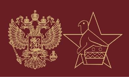 Лавров: компании России и Зимбабве успешно реализовывали проекты, несмотря на коронавирус