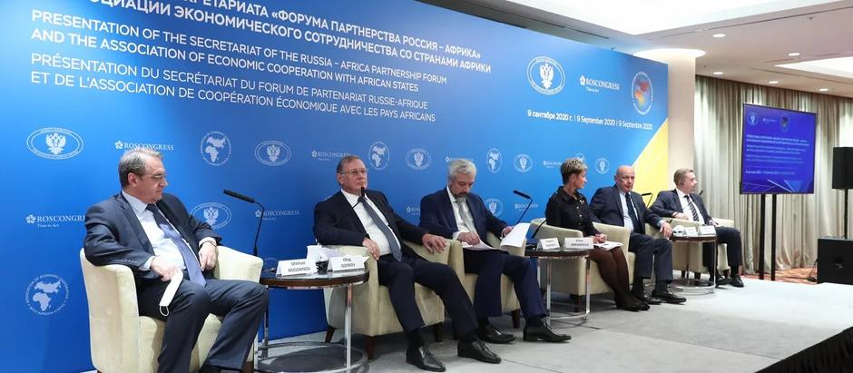 В Москве прошла презентация Секретариата Форума партнерства Россия - Африка и АЭССА