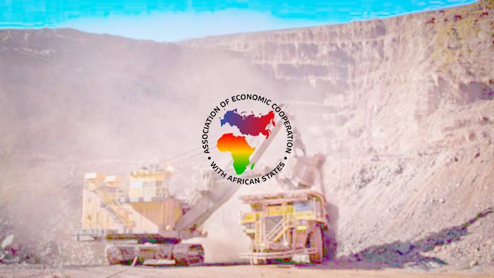 АЭССА выстраивает отношения со специалистами горного и взрывного дела