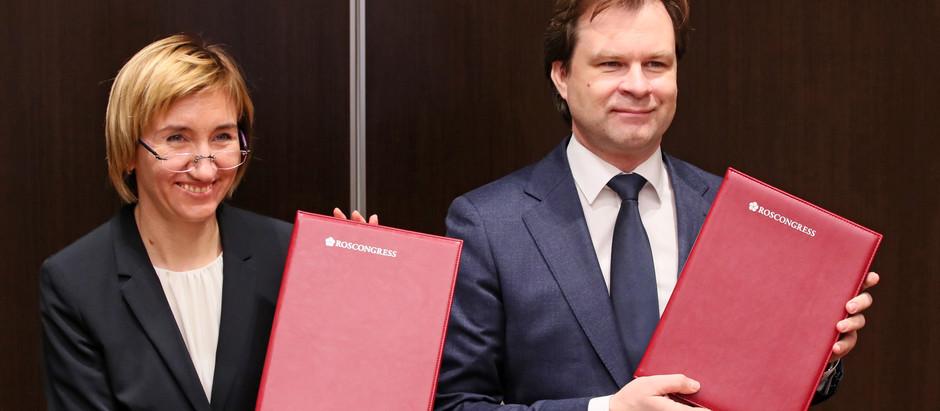 ТАСС стал генеральным информационным партнером АЭССА