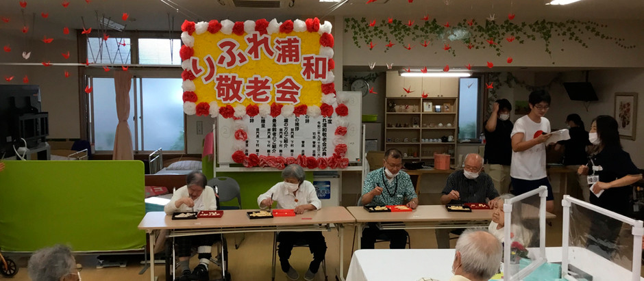 りふれ浦和様の敬老会で幻のオリンピック開催!