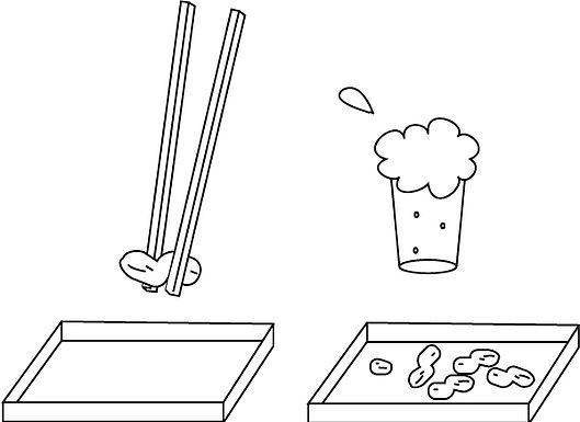 「箸ピースナック」物語①