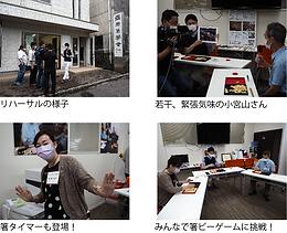 NHK「あさイチ」ただいまリハーサル中!