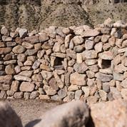 Sitio arqueológico de Incahullo