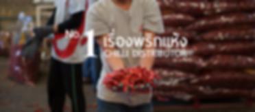 No1 Jong D For Website.png