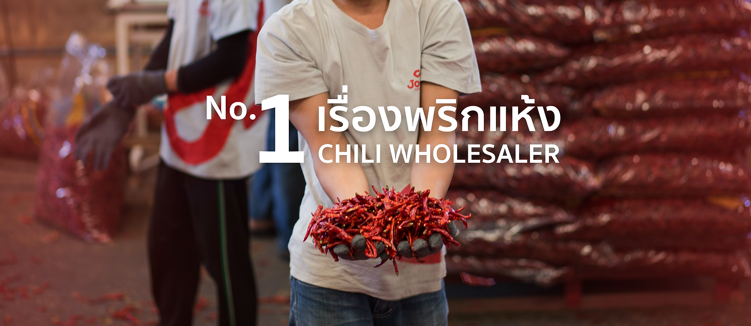 No.1 Chili Wholesaler PNG.png