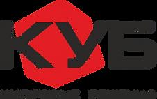 КУБ лого новый .png