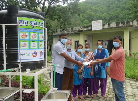 स्वास्थ्य चौकिलाई हात धुने उपकरण सहयोग