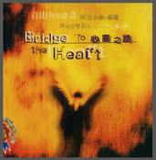 Bridge to the heart-Gallery.png