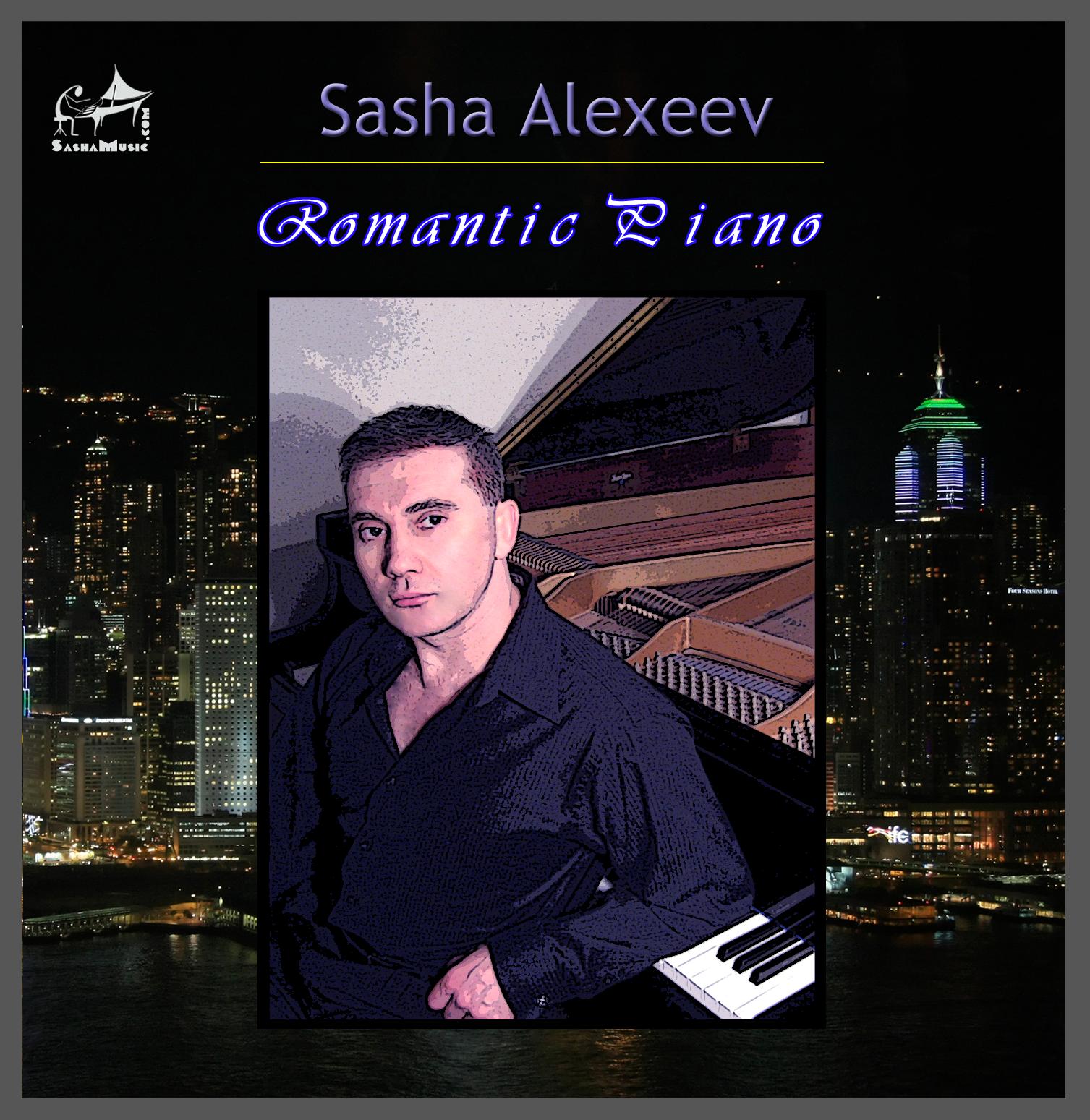 Romantic Piano-with border