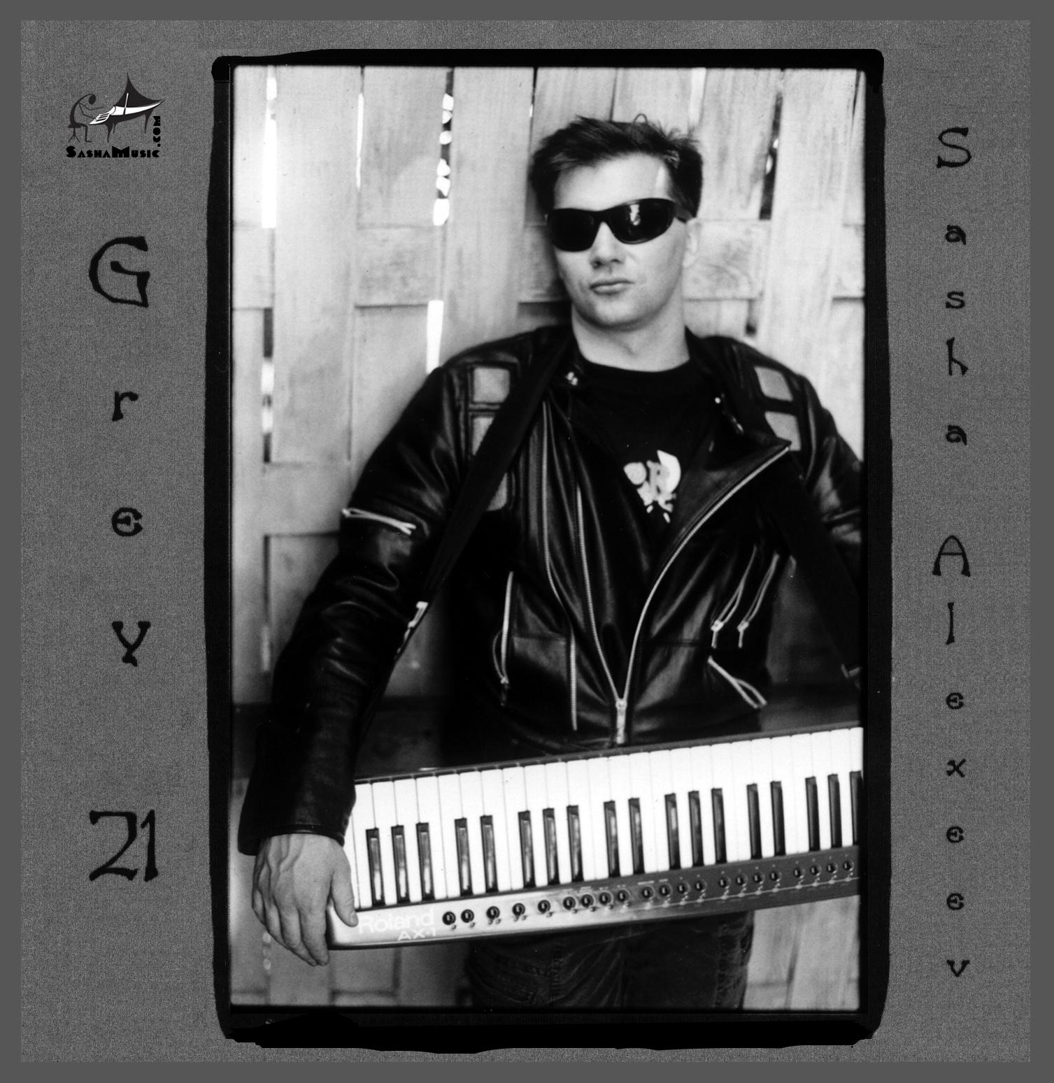 Grey-21-Gallery