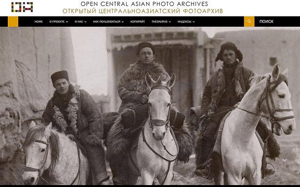 open_archives-photos.jpg