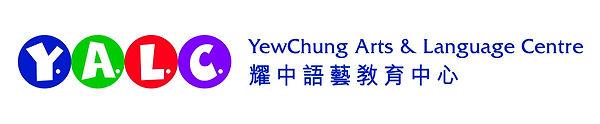 Yalc full logo (horizontal) CMYK (1).jpg