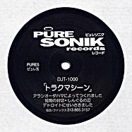 Pure Sonik Records