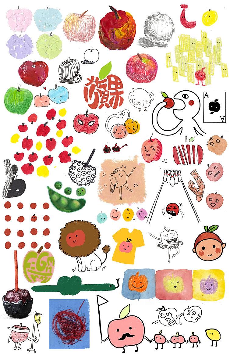collage apple.jpg