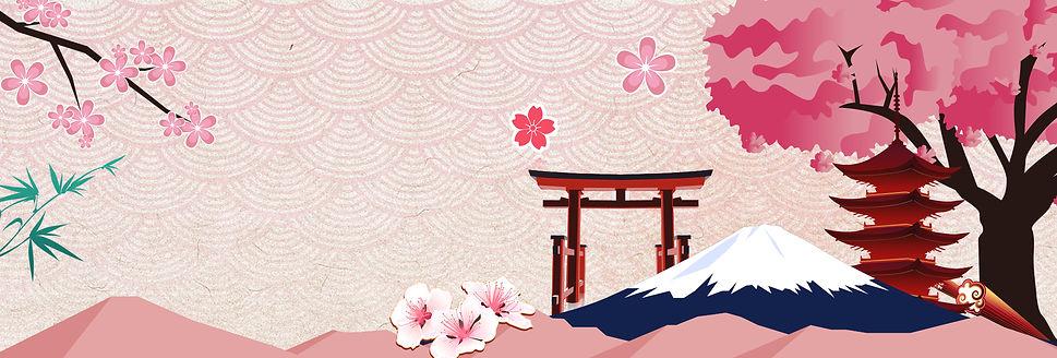 日本バナー2.jpg