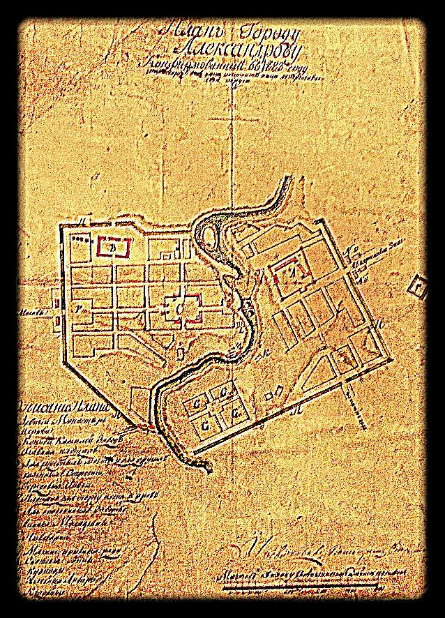 Старинные карты и планы городов
