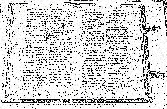 Старинные книги на Русском и иностранных языках
