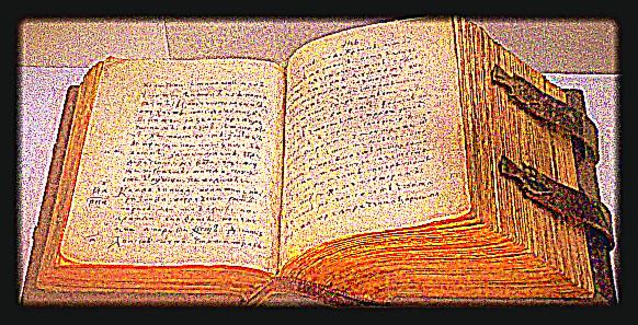 Старинные рукописные фолианты