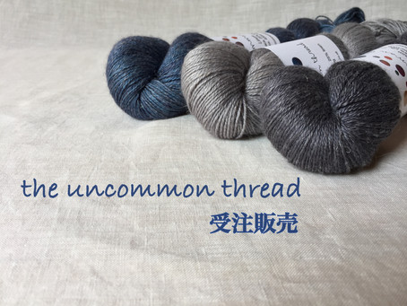 the uncommon thread 受注販売 夏