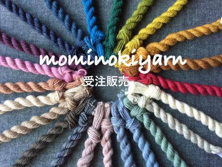 mominokiyarn受注販売 春(後半)