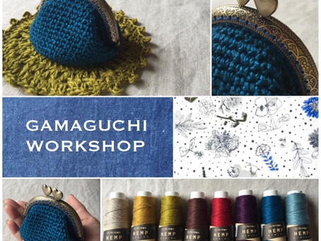 GAMAGUCHI WORKSHOPのお知らせ