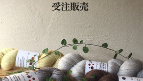 the uncommon thread 受注販売 春