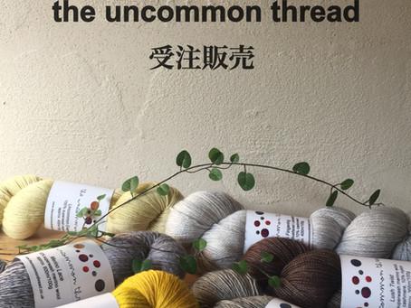 the uncommon thread 受注販売 春