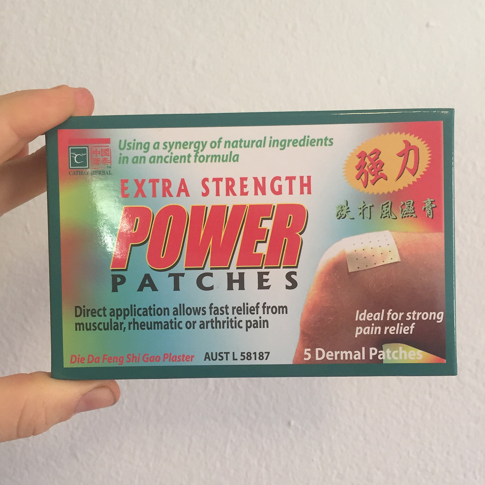 Extra Strength Power Patches!