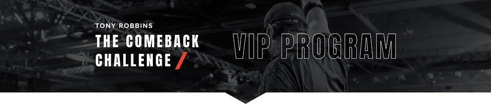 VIP-up.jpg