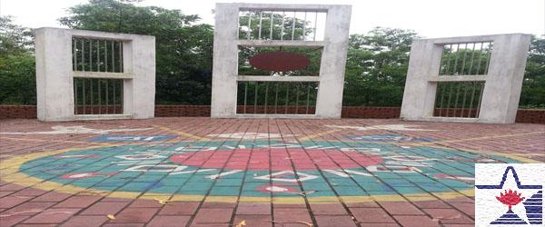 BANGLADESH – AIBS