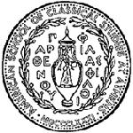 fil-ASCSA.gif.png