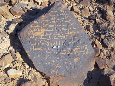 """""""US, Jordanian scholars bring attention to forgotten ancient mosque in Wadi Shireh"""" articl"""