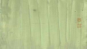 Green Celadon