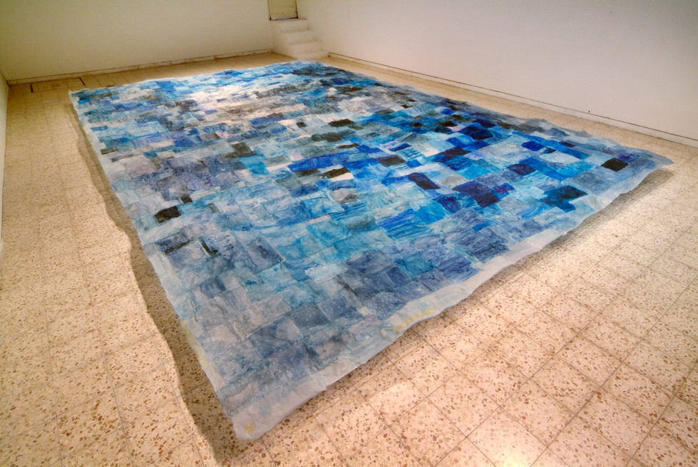 Pieces of sky, exhibition view