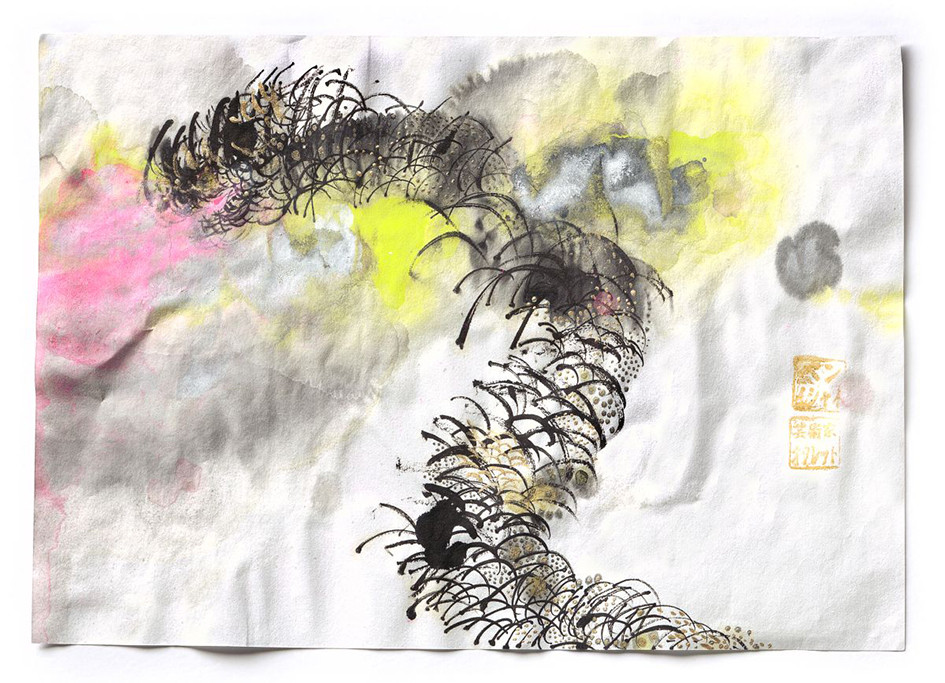 Dragon- The flow, ink, acrylic and pigment on paper, 2015
