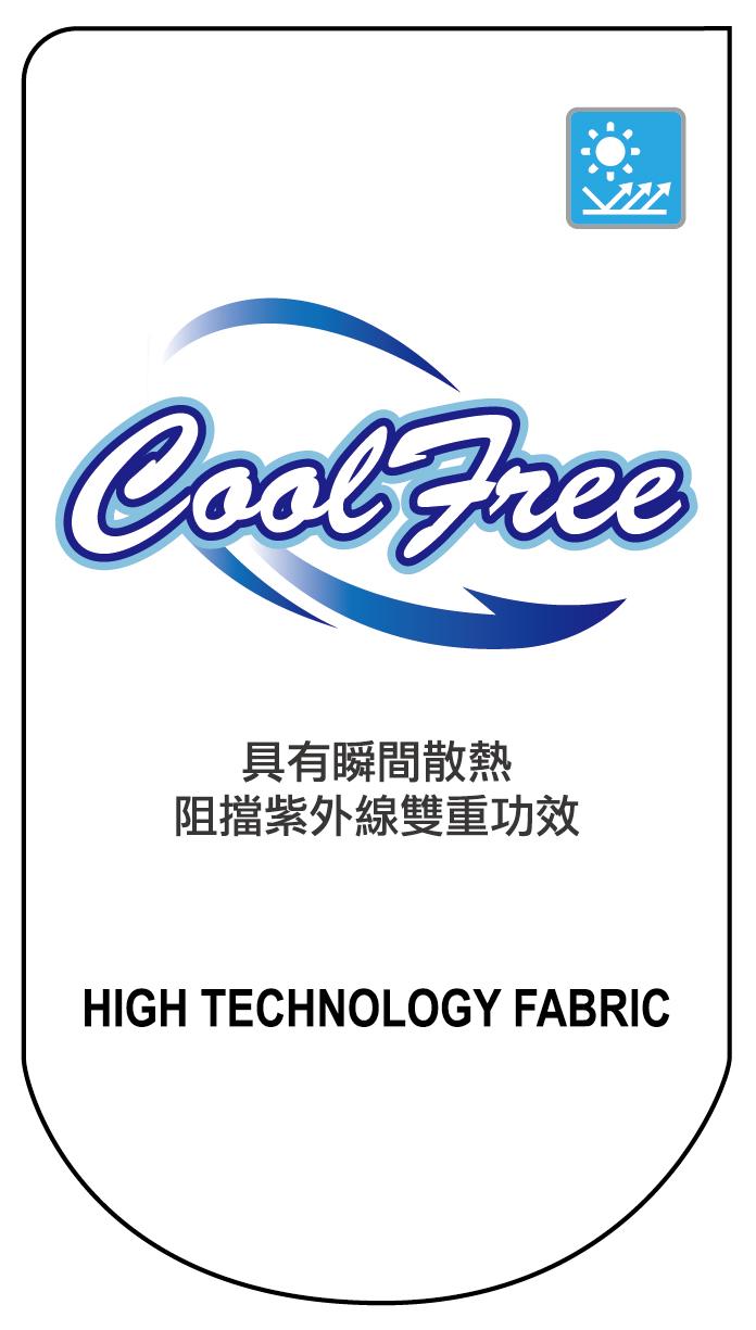 Cool Free