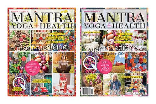MANTRA 19 - Digital Download