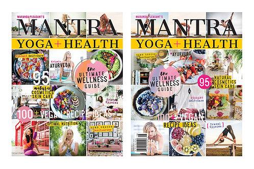 MANTRA 16 - Digital Download