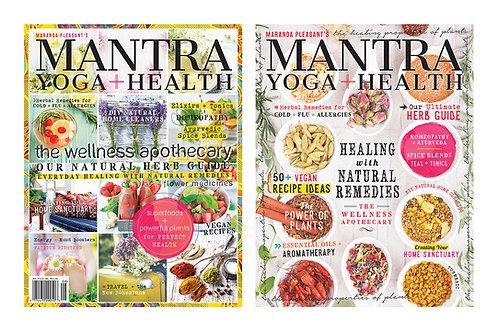 MANTRA18 - Digital Download