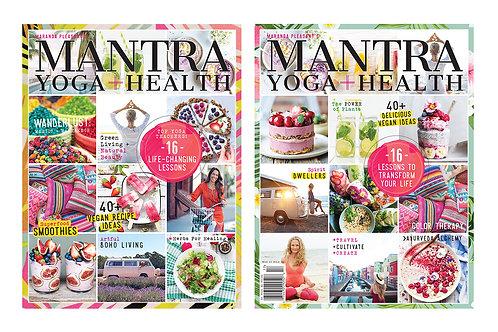 MANTRA 17 - Digital Download