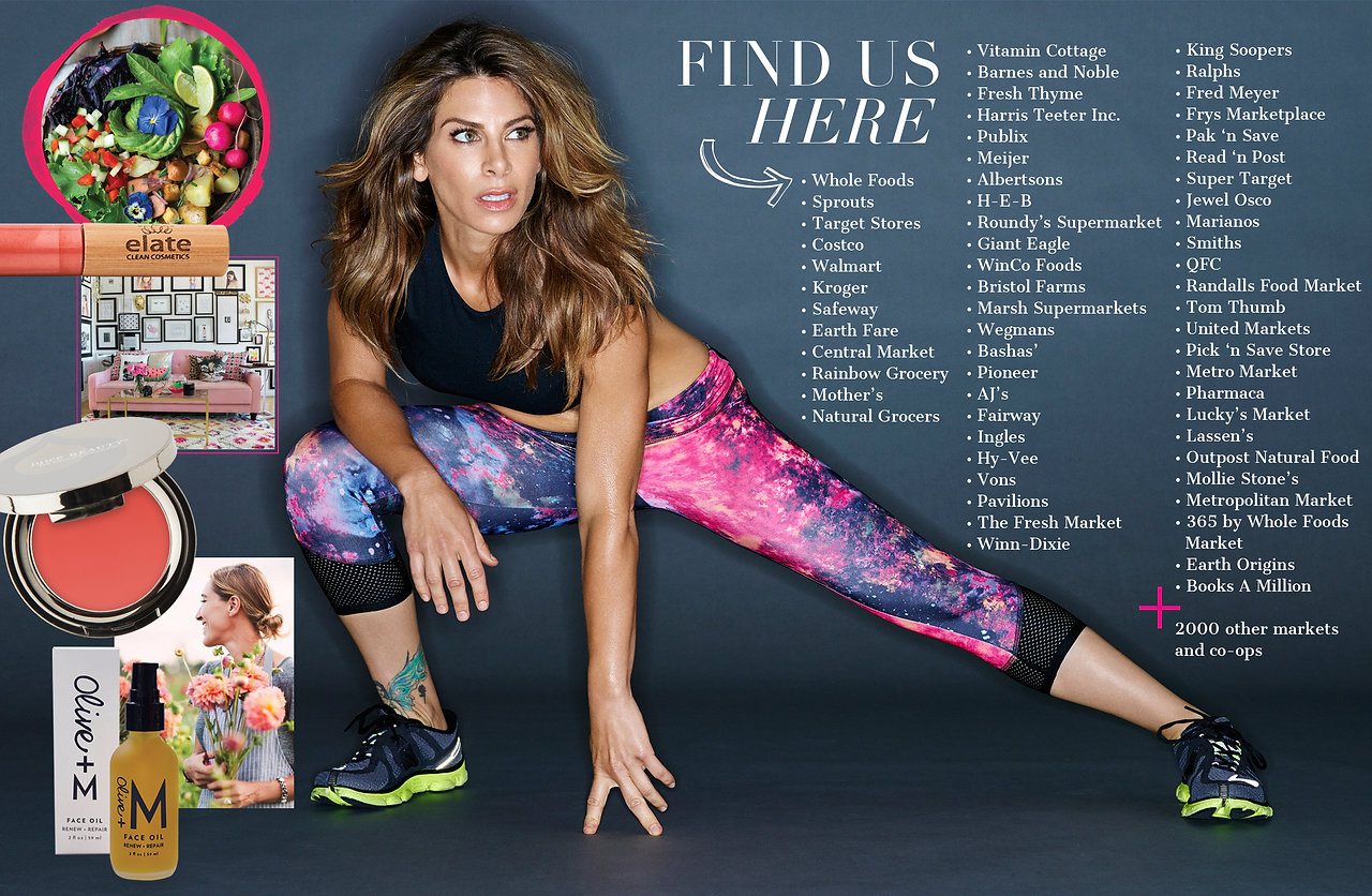 Where to Find MANTRA Wellness Magazine. List of stores and retailers in the U.S. that carry the print magazine.