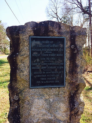 Marker showing the site of the Tryon County, NC Courthouse