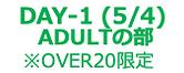 スクリーンショット 2021-03-19 18.13.18.png
