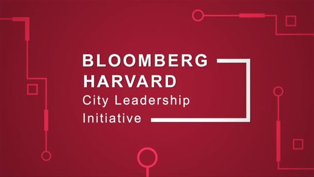 Aretian presents at Bloomberg Harvard City Leadership Initiative