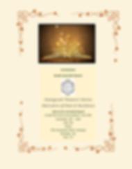 invitation.PNG