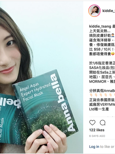 Instagram: @Kiddie Tsang 曾頌珊 Facebook: Kiddie Tsang 曾頌珊