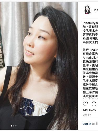 Instagram: @inbeautysearch.png Facebook: BeautySearch