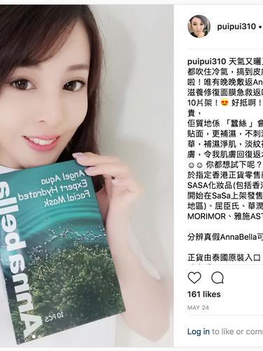 Instagram: @puipui310 Facebook: Pui Pui Yeung