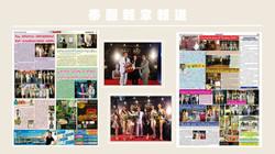chiangmaiherbs web banner(newspaper)